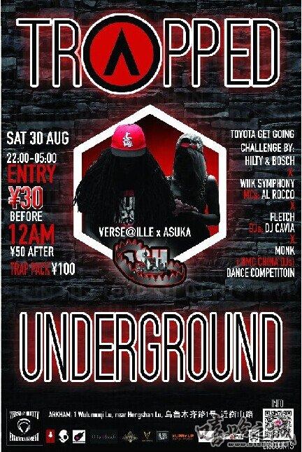 8月30日上海 TRAPPED Underground Party - 第1张  | 嘻哈中国
