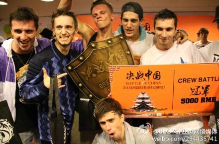 决战中国2014 全国总决赛落幕 - 第2张    嘻哈中国