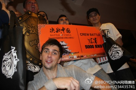 决战中国2014 全国总决赛落幕 - 第3张    嘻哈中国