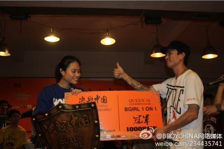 决战中国2014 全国总决赛落幕 - 第4张    嘻哈中国