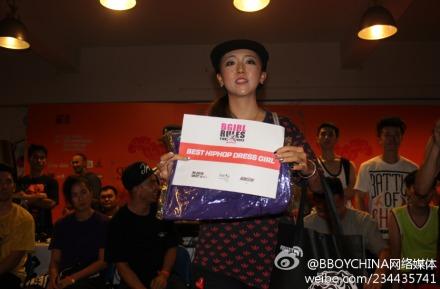 决战中国2014 全国总决赛落幕 - 第6张    嘻哈中国
