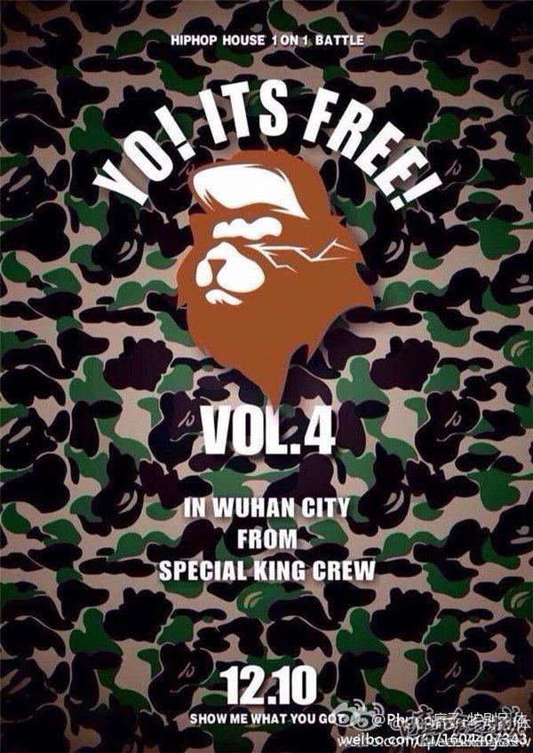 武汉YO!ITS FREE!HIPHOP HOUSE 街舞赛 - 第1张  | 嘻哈中国