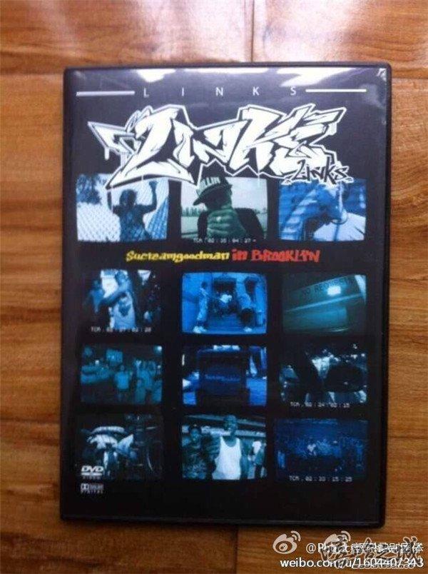 武汉YO!ITS FREE!HIPHOP HOUSE 街舞赛 - 第3张  | 嘻哈中国