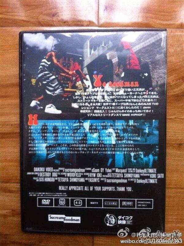 武汉YO!ITS FREE!HIPHOP HOUSE 街舞赛 - 第4张  | 嘻哈中国