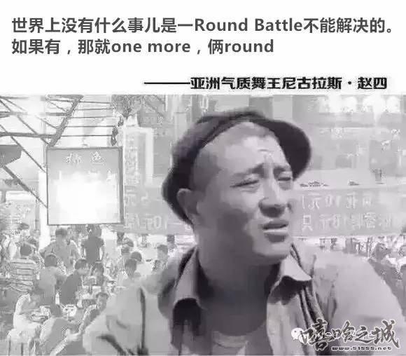奥组委该考虑一下引入街舞圈的 Call Out 规则了 - 第3张  | 嘻哈中国