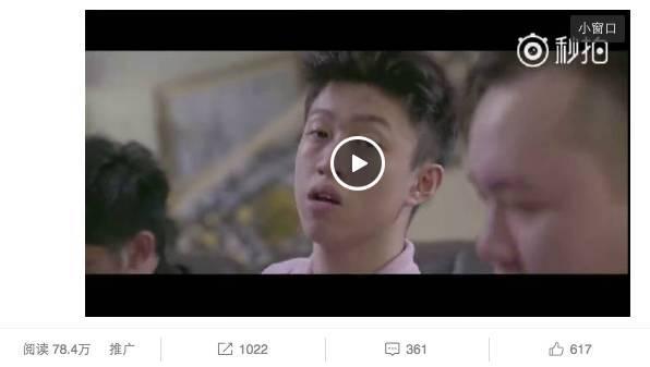 专访Rich Chigga | 聊了些你们不知道的事,还给他看了陈汉典的视频 - 第1张  | 嘻哈中国