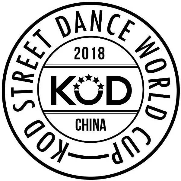 2018 K.O.D街舞世界杯首战中国赛区强势公布! - 第1张    嘻哈中国