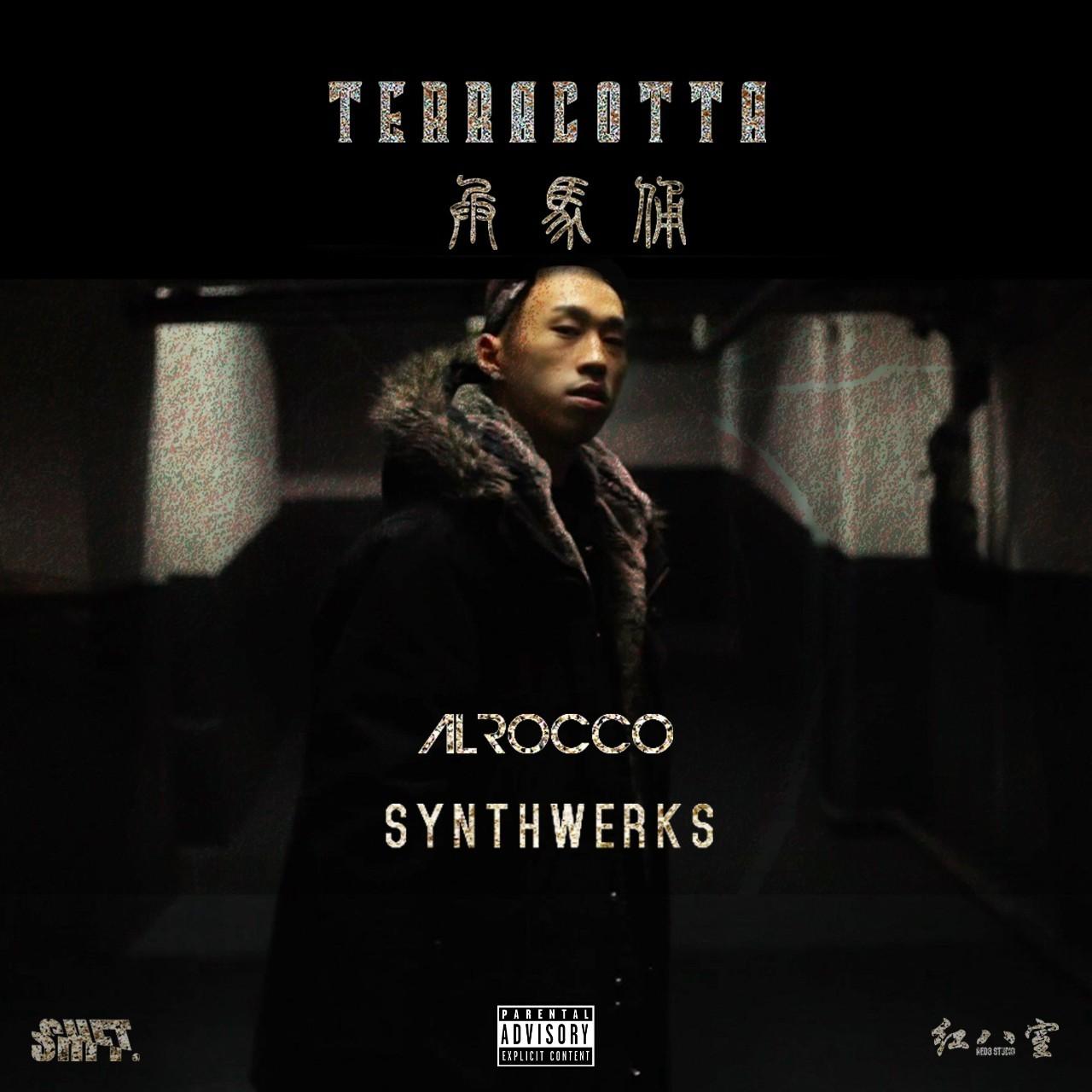Al Rocco全新EP《Terracotta 兵马俑》重磅上线 - 第1张  | 嘻哈中国