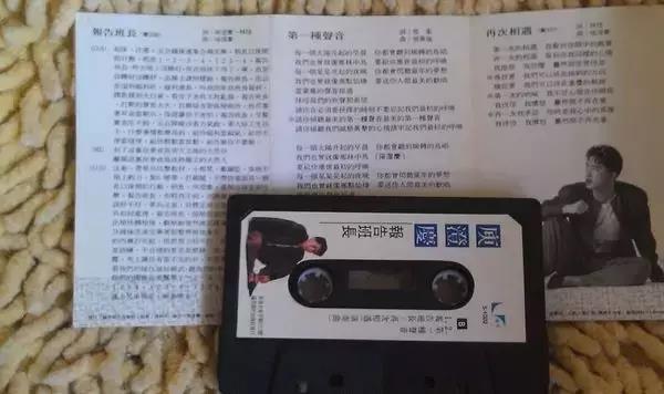 干货!华语说唱发展史 (上) 80年代谁与争锋 - 第3张  | 嘻哈中国
