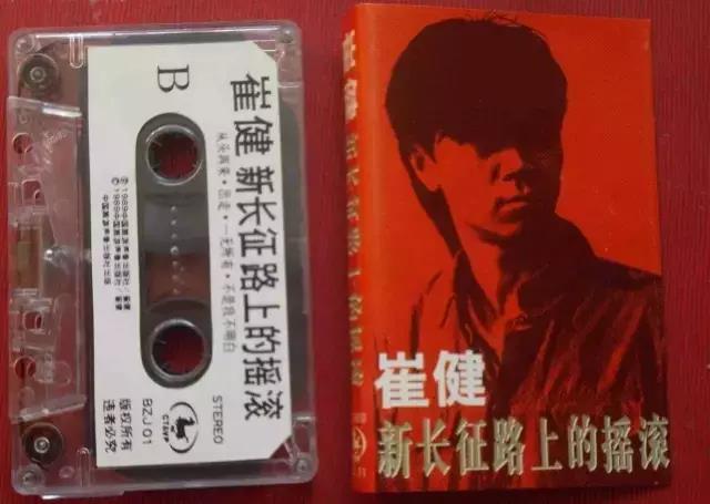 干货!华语说唱发展史 (上) 80年代谁与争锋 - 第4张  | 嘻哈中国