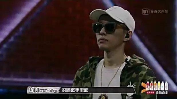 中国有嘻哈结束了 那些真正喜欢Hip-Hop的人在想什么? - 第3张  | 澳门银河娱乐场