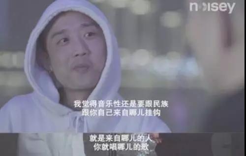 Gai爷戴上面具后不是下一个Hiphop Man而是一个新歌者 - 第5张  | 嘻哈中国