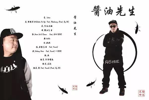 边工作边赔着钱做Hiphop比赛 北京说唱应该记住他 拾叁 - 第5张  | 嘻哈中国