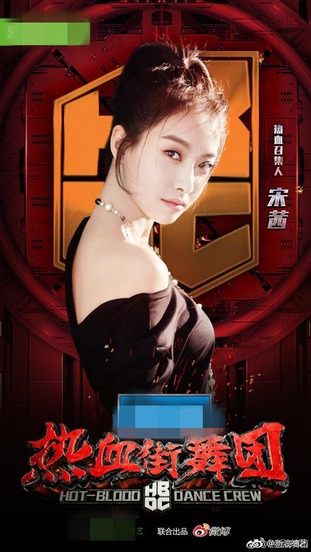 《热血街舞团》定档3.17 - 第3张  | 嘻哈中国