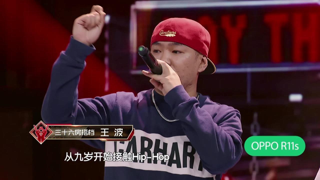 专访王波:别拿 嘻哈 谋杀了Hip-Hop - 第4张  | 嘻哈中国