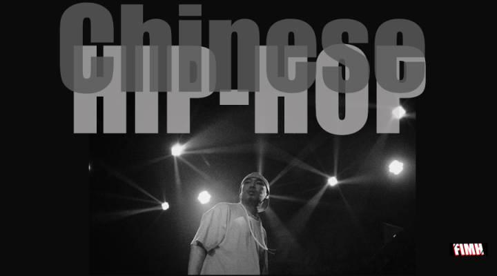 专访王波:别拿 嘻哈 谋杀了Hip-Hop - 第2张  | 嘻哈中国