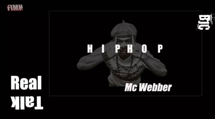 专访王波:别拿 嘻哈 谋杀了Hip-Hop - 第18张  | 嘻哈中国