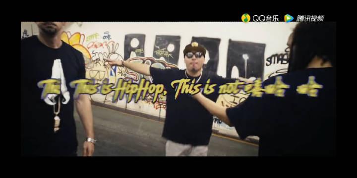 专访王波:别拿 嘻哈 谋杀了Hip-Hop - 第28张  | 嘻哈中国