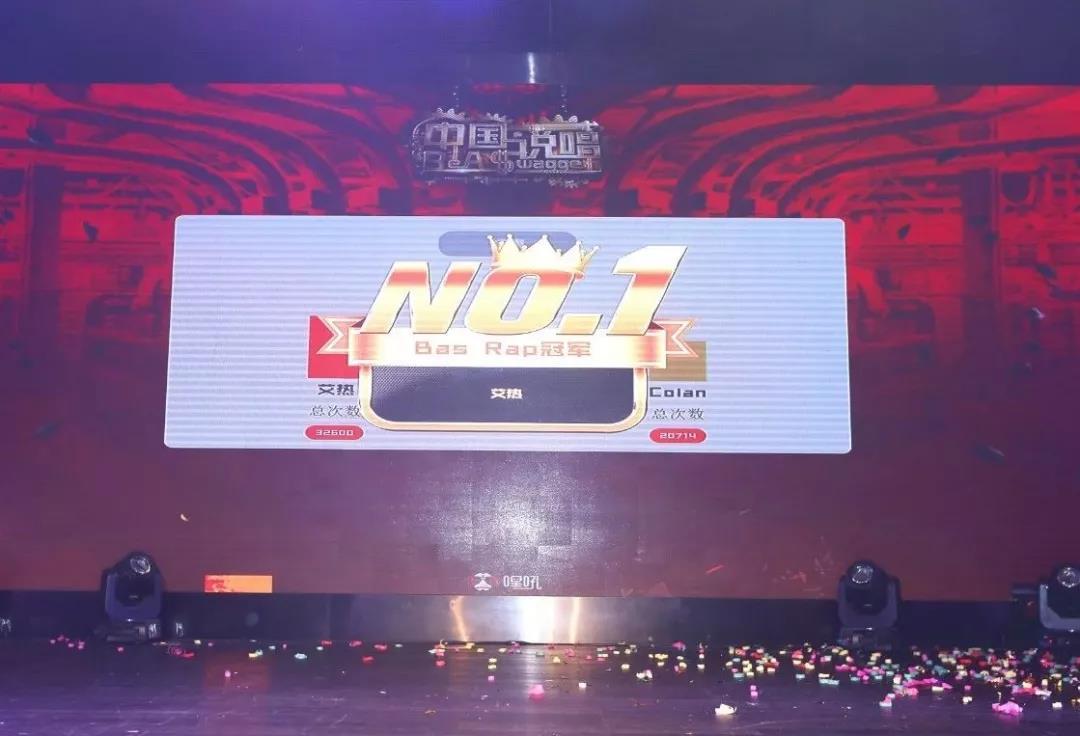 《中国说唱》总决赛圆满结束 全国总冠军重磅揭晓 - 第23张  | 嘻哈中国