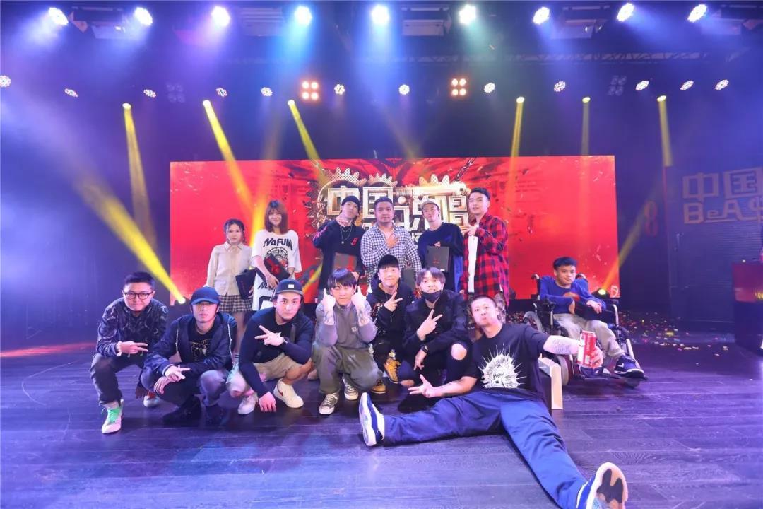 《中国说唱》总决赛圆满结束 全国总冠军重磅揭晓 - 第24张  | 嘻哈中国