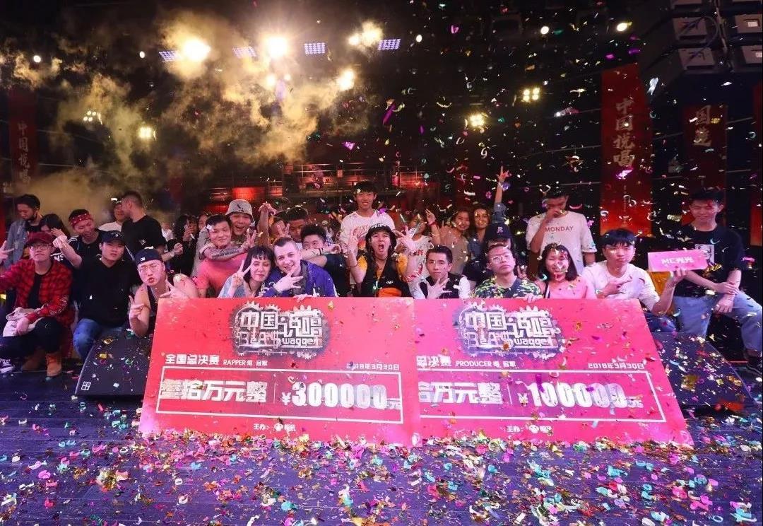 《中国说唱》总决赛圆满结束 全国总冠军重磅揭晓 - 第25张  | 嘻哈中国