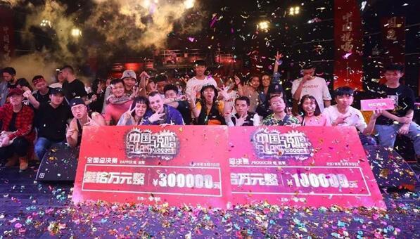 《中国说唱》完美落幕 嘿吼布局潮流文化全生态 - 第1张  | 嘻哈中国