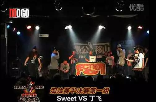 Sweet:从筒子楼里走出的Battle King - 第7张    嘻哈中国