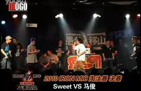 Sweet:从筒子楼里走出的Battle King - 第8张    嘻哈中国