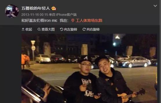 Sweet:从筒子楼里走出的Battle King - 第18张    嘻哈中国
