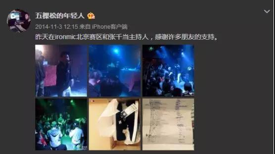 Sweet:从筒子楼里走出的Battle King - 第19张    嘻哈中国