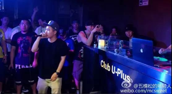 Sweet:从筒子楼里走出的Battle King - 第20张    嘻哈中国