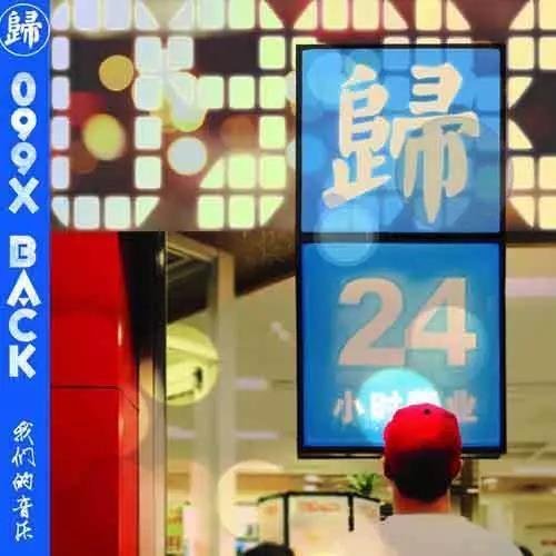 热爱新疆Hiphop的人都不会忘记A-Mac与马俊 - 第4张  | 嘻哈中国