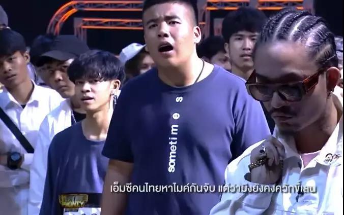 《泰国有嘻哈》开播 我已经看呆了 - 第8张  | 嘻哈中国