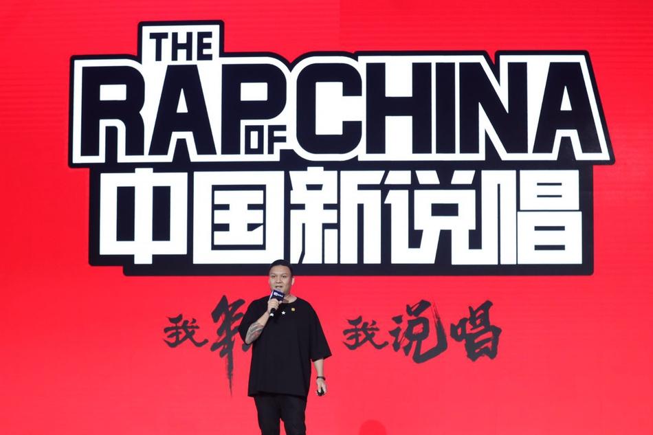 《中国新说唱》正式公布明星制作人全部阵容 - 第1张  | 嘻哈中国