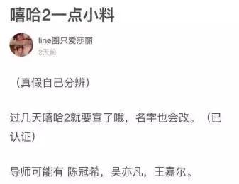 《中国新说唱》真的不想邀请陈冠希? - 第5张  | 澳门银河娱乐场