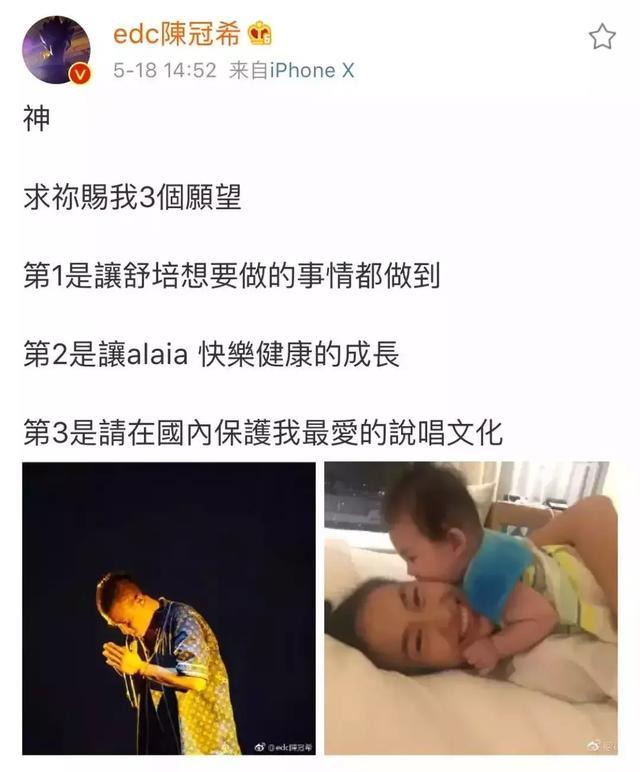 《中国新说唱》真的不想邀请陈冠希? - 第12张  | 澳门银河娱乐场