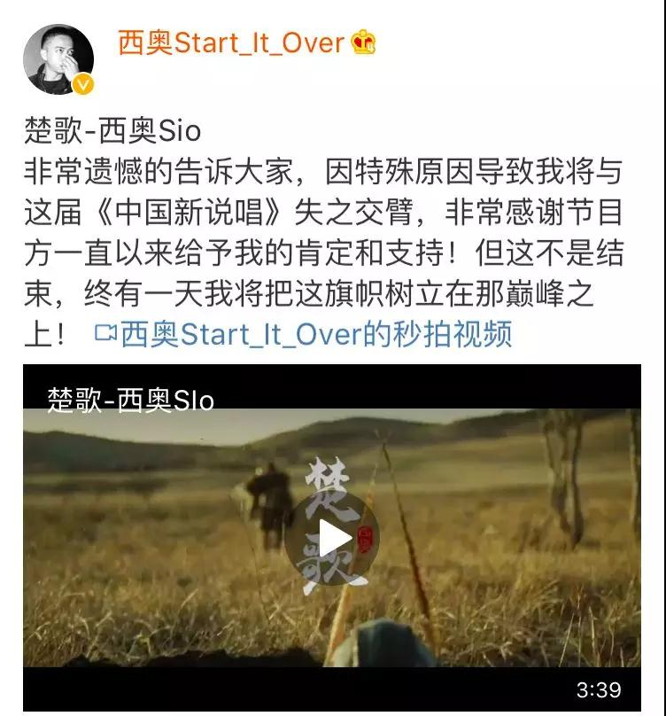 一众rapper退出《中国新说唱》 全因节目组的一份合约? - 第3张  | 嘻哈中国