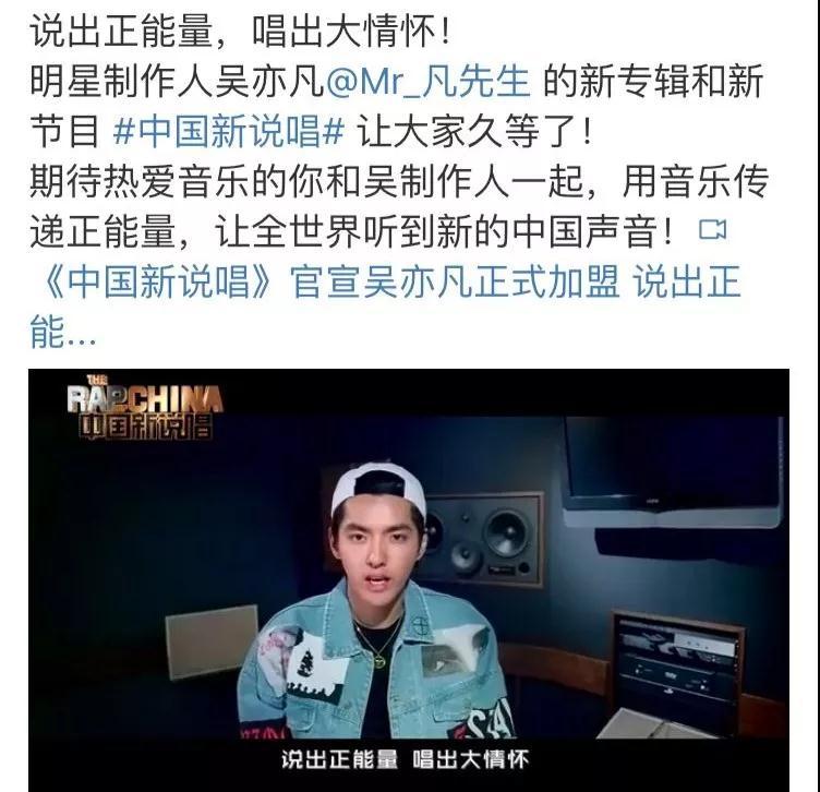 一众rapper退出《中国新说唱》 全因节目组的一份合约? - 第7张  | 嘻哈中国