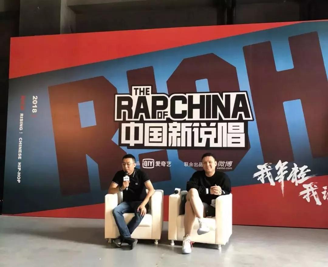 一众rapper退出《中国新说唱》 全因节目组的一份合约? - 第12张  | 嘻哈中国