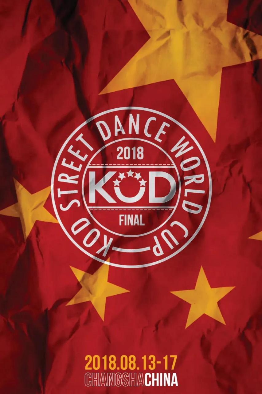 KOD7 | 世界这么大 我想出去看看 - 第6张  | 嘻哈中国