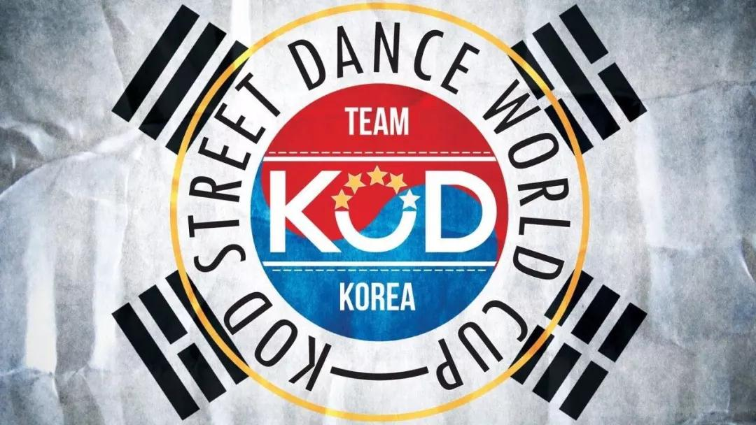 KOD世界杯总决赛 如果中国对上韩国 Breaking胜算几何? - 第2张    嘻哈中国