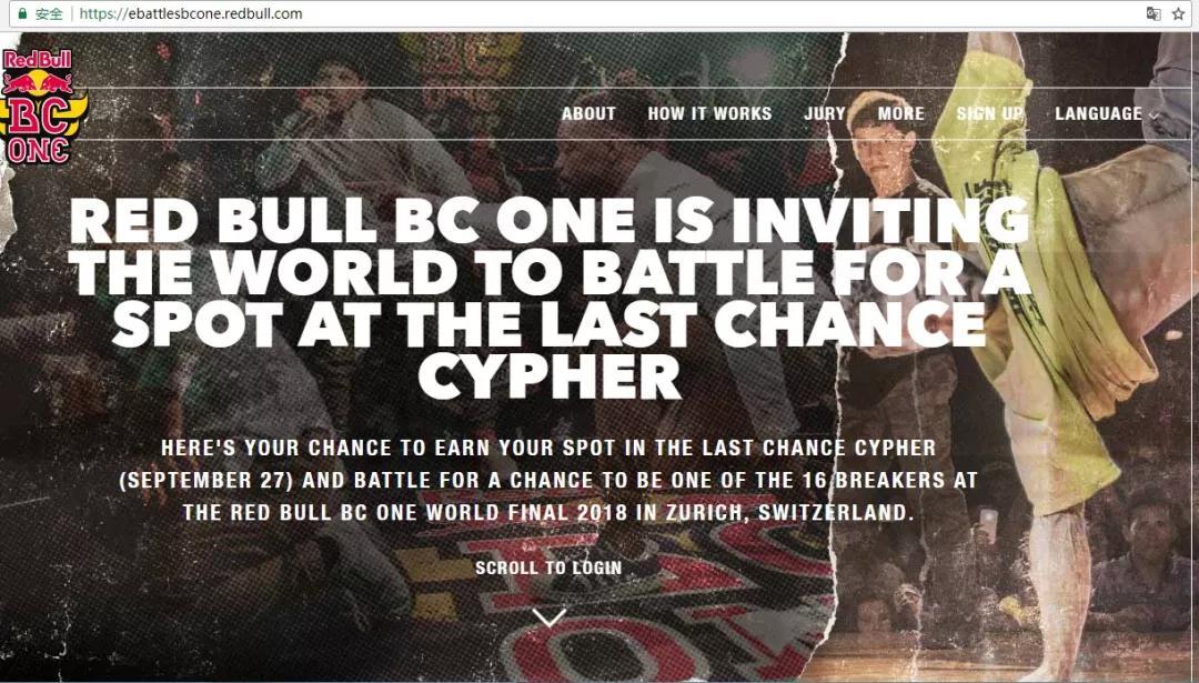 Red Bull BC One今年开设全新线上斗舞E-Battles - 第3张  | 嘻哈中国