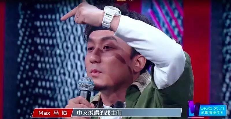 新说唱的派克特 一定是拿到了有嘻哈黄旭的剧本 - 第1张  | 嘻哈中国
