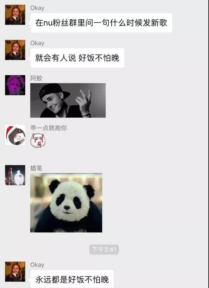 新说唱的派克特 一定是拿到了有嘻哈黄旭的剧本 - 第8张  | 嘻哈中国