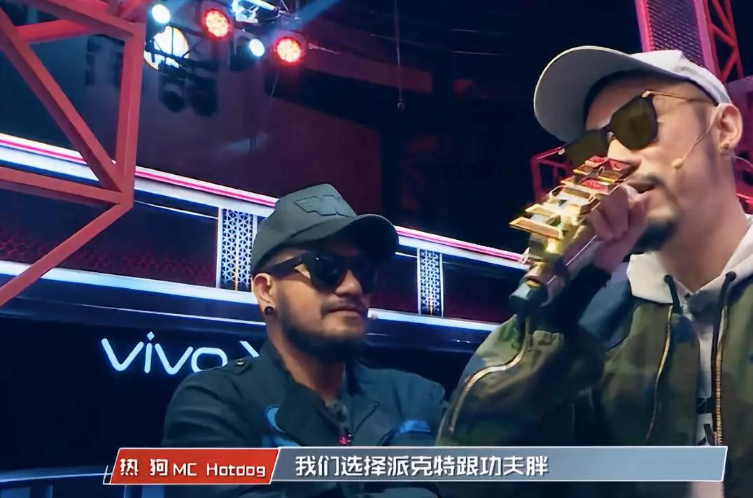 新说唱的派克特 一定是拿到了有嘻哈黄旭的剧本 - 第11张  | 嘻哈中国