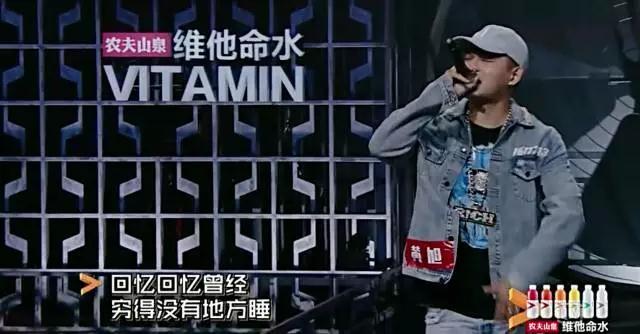 新说唱的派克特 一定是拿到了有嘻哈黄旭的剧本 - 第14张  | 嘻哈中国