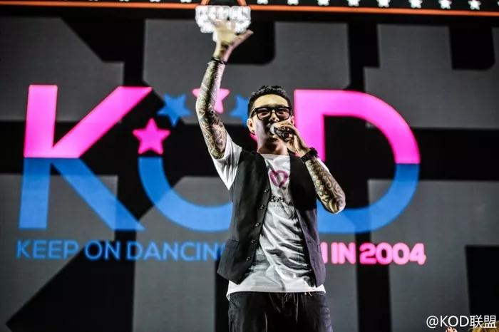 KOD重回故土 是比赛还是承载着舞者们的梦想 - 第12张  | 嘻哈中国