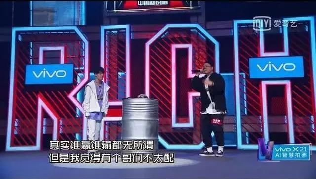 满舒克freestyle套词的现象 其实一直都存在 - 第1张    嘻哈中国