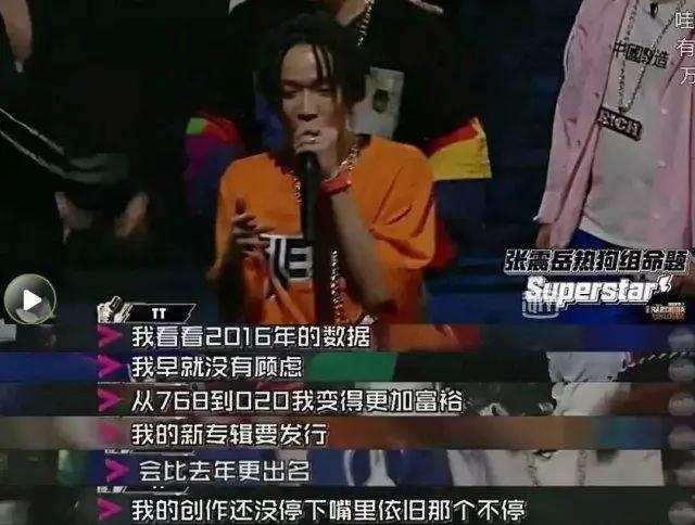 满舒克freestyle套词的现象 其实一直都存在 - 第4张    嘻哈中国