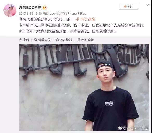 从爆音到贝贝 王波到小老虎 中国有freestyle battle - 第20张  | 嘻哈中国